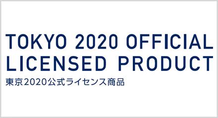 東京2020