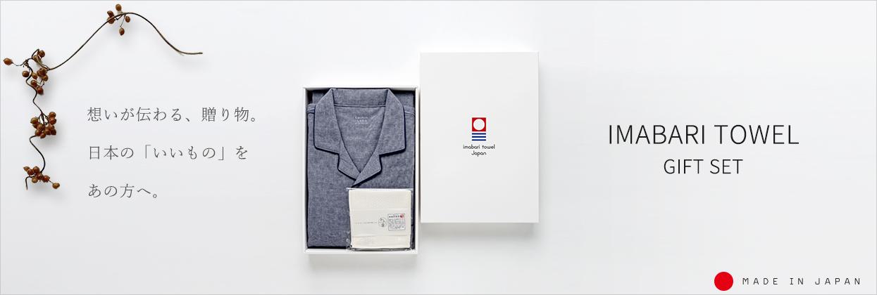 ラッピング gift wrapping